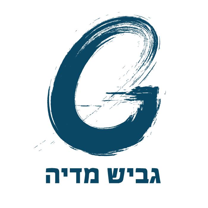 לוגו גביש מדיה מקשר לאתר הראשי